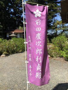 堂森善光寺(3)